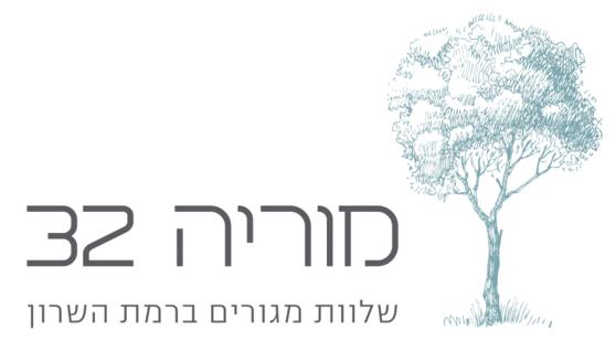 לוגו מוריה 32